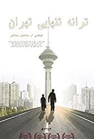 Taraneh tanhaïye Tehran (2008)