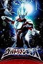 Ultraman Ginga (2013) Poster