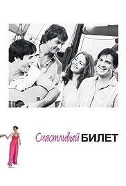 Schastlivyy bilet Poster