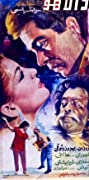 Dalahoo (1967) Poster