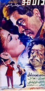 Dalahoo full movie online free