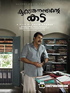 Latest hollywood movies direct download Kunjananthante Kada [mts]