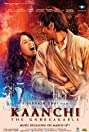 Kaanchi (2014) Poster