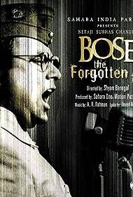 Sachin Khedekar in Netaji Subhas Chandra Bose: The Forgotten Hero (2005)