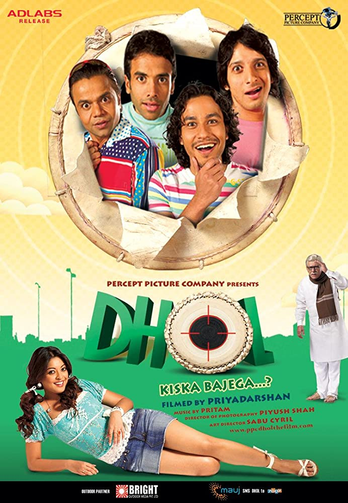 Dhol 2007 Hindi 450MB HDRip Download