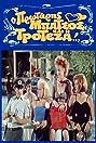 O protaris batsos kai i troteza (1989) Poster