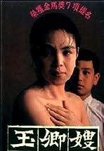 Yu Qing Sao