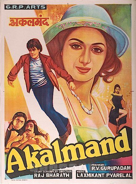 Akalmand ((1984))