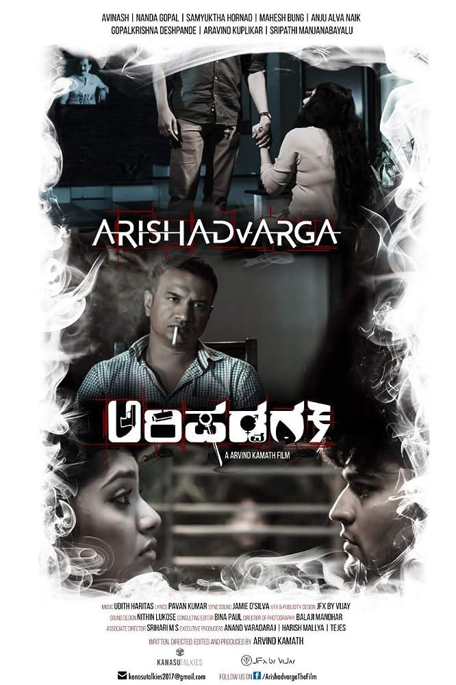 Arishadvarga (2019)