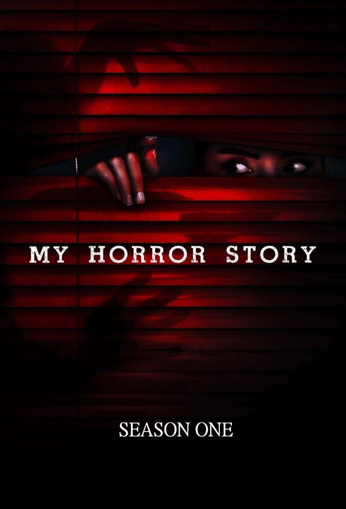 Mano siaubo istorija (1 Sezonas) / My Horror Story Season 1