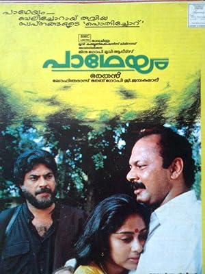 Ambazhathil Karunakaran Lohithadas (story) Padheyam Movie