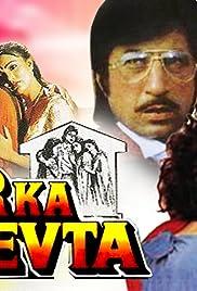 Pyar Ka Devta Poster
