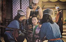 Somi, the Taekwon-do Woman (1997)