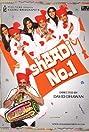 Shaadi No. 1 (2005) Poster
