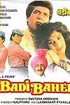 Badi Bahen (1993)