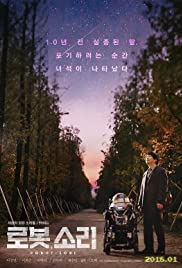 Watch Movie SORI: Voice from the Heart (2016)
