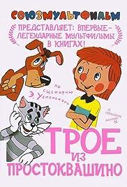 Three from Prostokvashino Poster