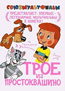 Watch free movie clips online Troe iz Prostokvashino Soviet Union [h264]