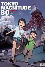 Tôkyô magunichûdo 8.0 Poster - TV Show Forum, Cast, Reviews