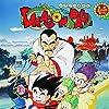 Doragon bôru: Makafushigi dai bôken (1988)