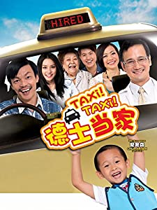 Downloadable movie sites for free Taxi! Taxi! Singapore [QuadHD]
