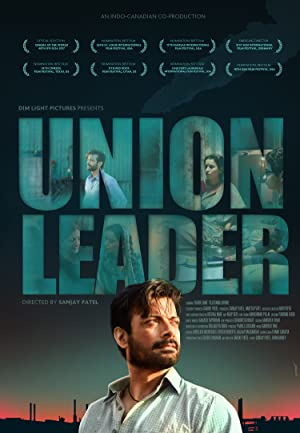 Union Leader movie, song and  lyrics