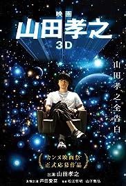Yamada Takayuki 3D