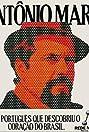 Antônio Maria (1985) Poster