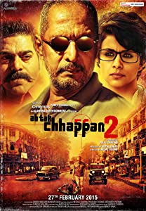 Movies 3gp download mobile Ab Tak Chhappan 2 India [mpeg]