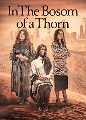 In The Bosom of a Thorn ( In the Bosom of a Thorn )