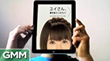6 Apps That You Won't Believe Exist