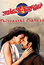 Thirupathi Express (2018) 720p HDRip x264 AAC Hindi Dubbed [800MB] Full South Movie Hindi