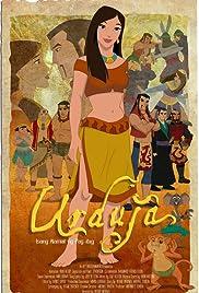Urduja Poster