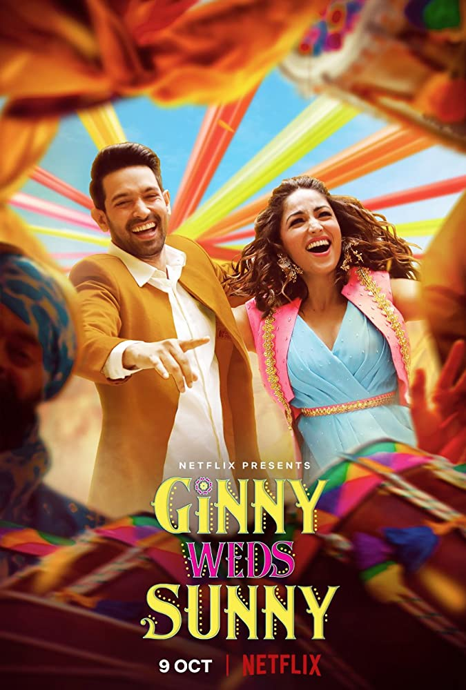 Ginny Weds Sunny(2020)