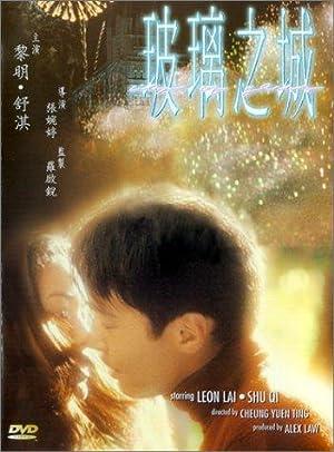 Leon Lai City of Glass Movie