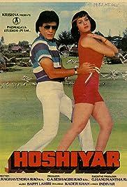 Hoshiyar Poster