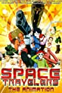 Supêsutoraberâzu: The Animation (2000) Poster