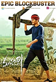Nonton Film Maharshi (2019)