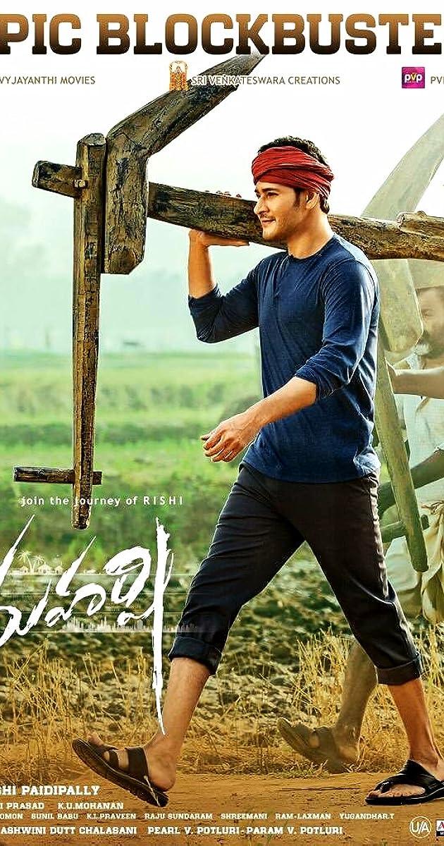 telugu new movies 2017 download full movie hd