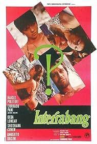 Interrabang (1969) Poster - Movie Forum, Cast, Reviews