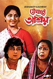 Jekhane Ashroy Poster