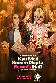 Kya Meri Sonam Gupta Bewafa Hai (2021) HDRip Hindi Movie Watch Online Free