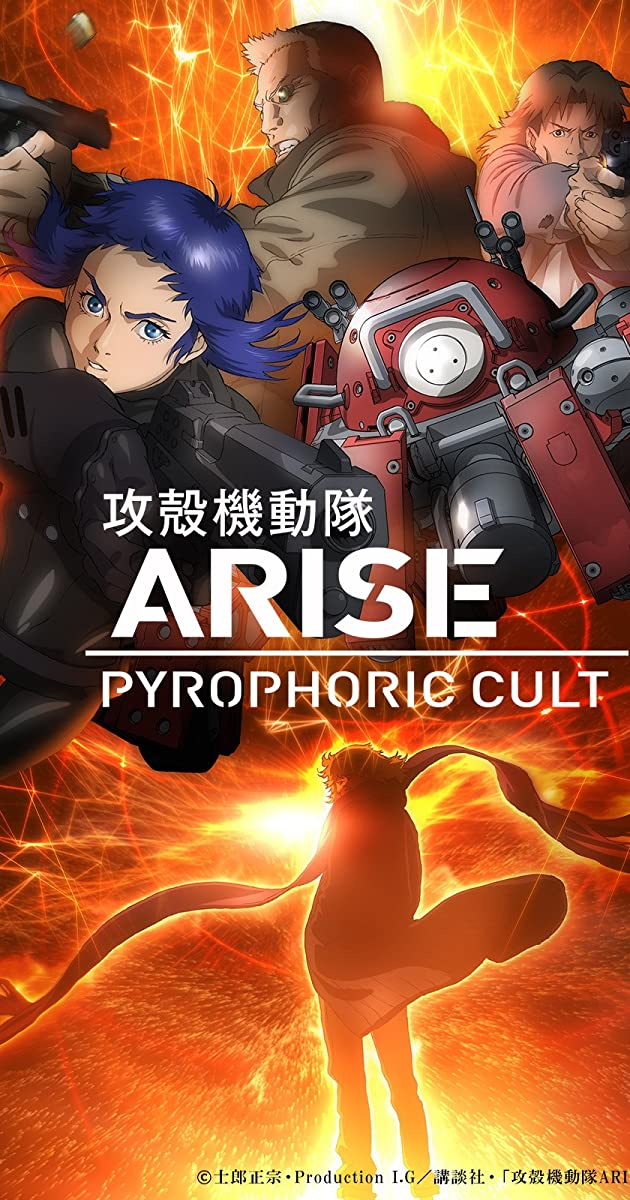 Ghost In The Shell Arise Border 5 Pyrophoric Cult Tv Movie 2015 Imdb