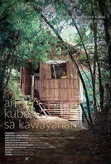 Watch An Kubo sa Kawayanan (2015)