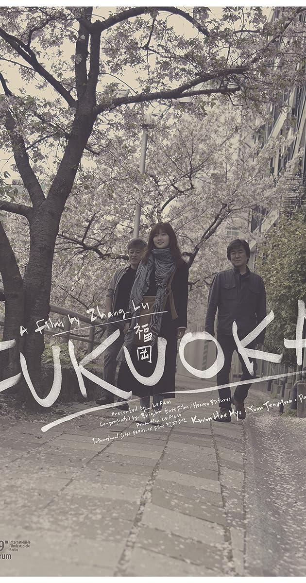 Image Fukuoka