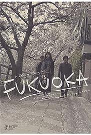 Fukuoka Poster