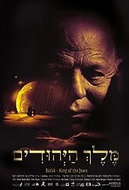 Bialik: King of the Jews Poster