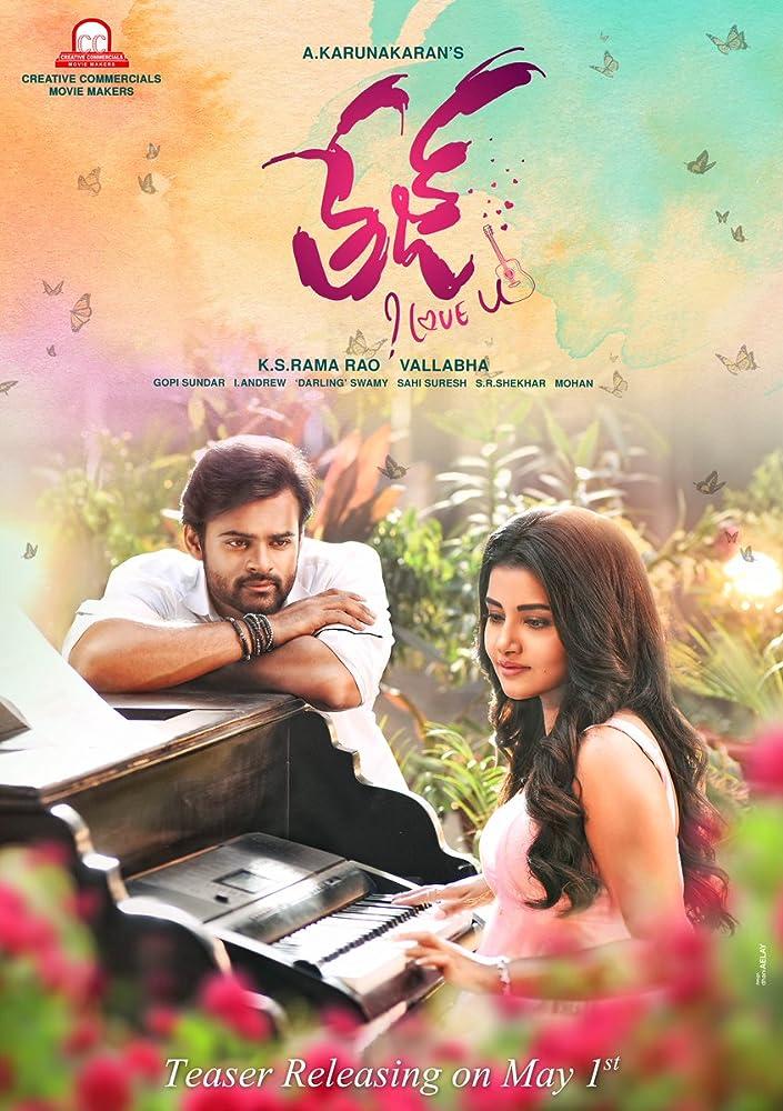 Tej I Love You (2018) Telugu
