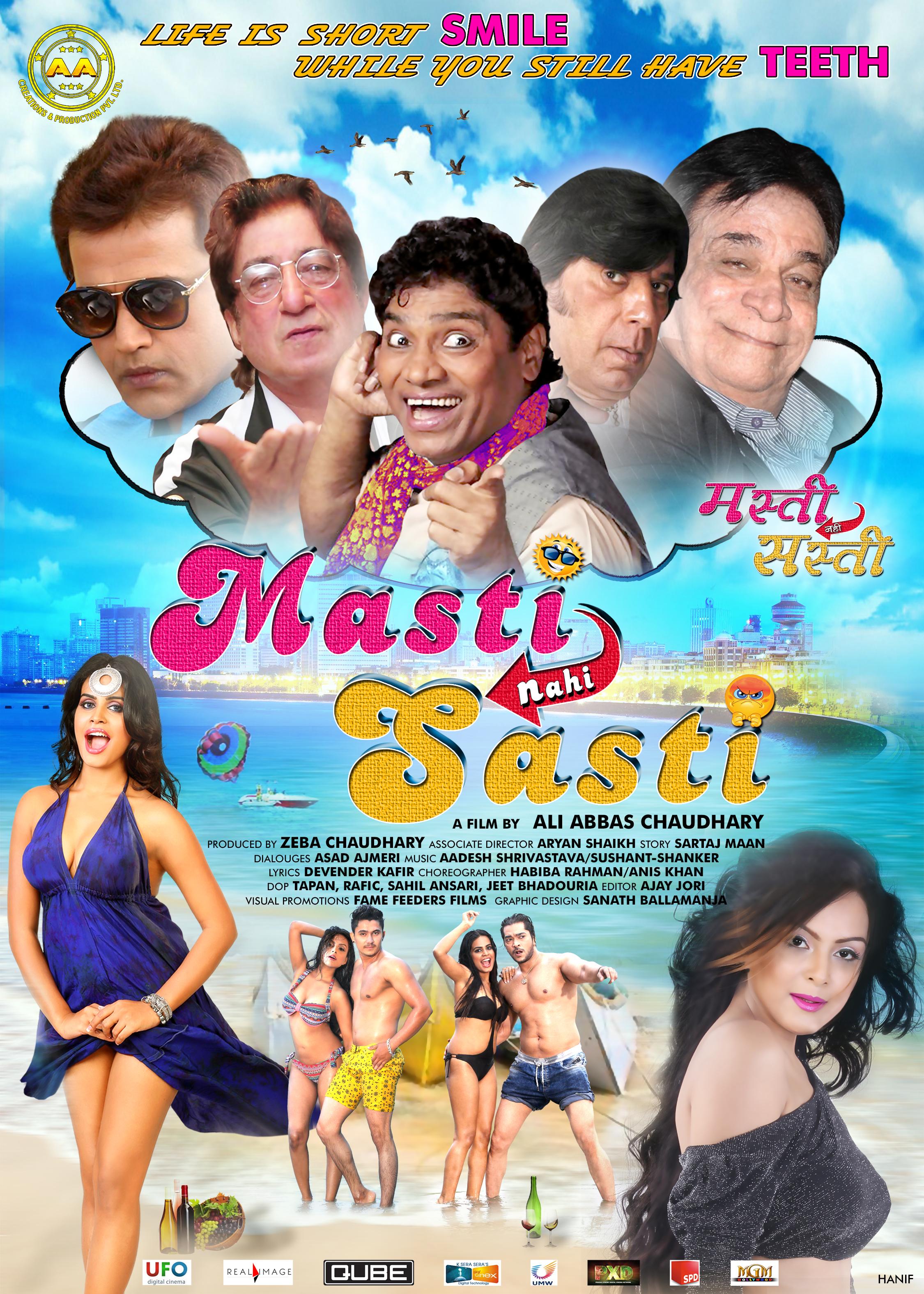 MASTI NAHI SASTI (2017) - IMDb