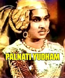 Watch it first movies Palnati Yudham India [720pixels]